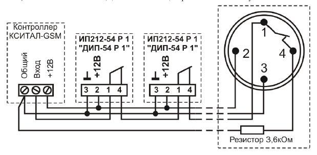 "Модификация ИП212-54 Р 1 """