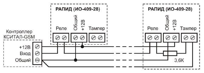 Подключение датчиков к